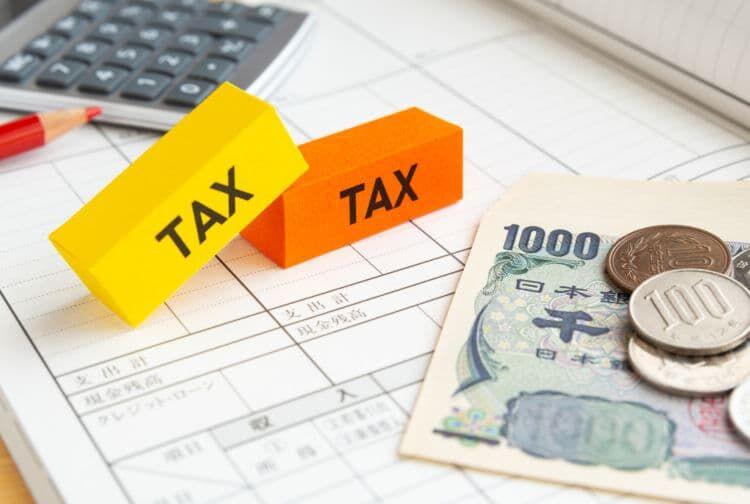 税金や保険など、何がいくら引かれるのか?