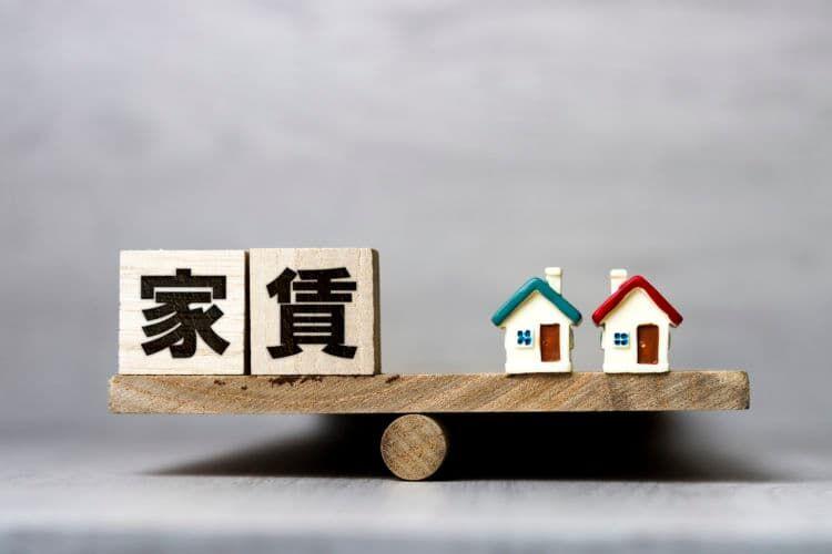 家賃の適正予算はいくら?あなたの年収から考える適正家賃