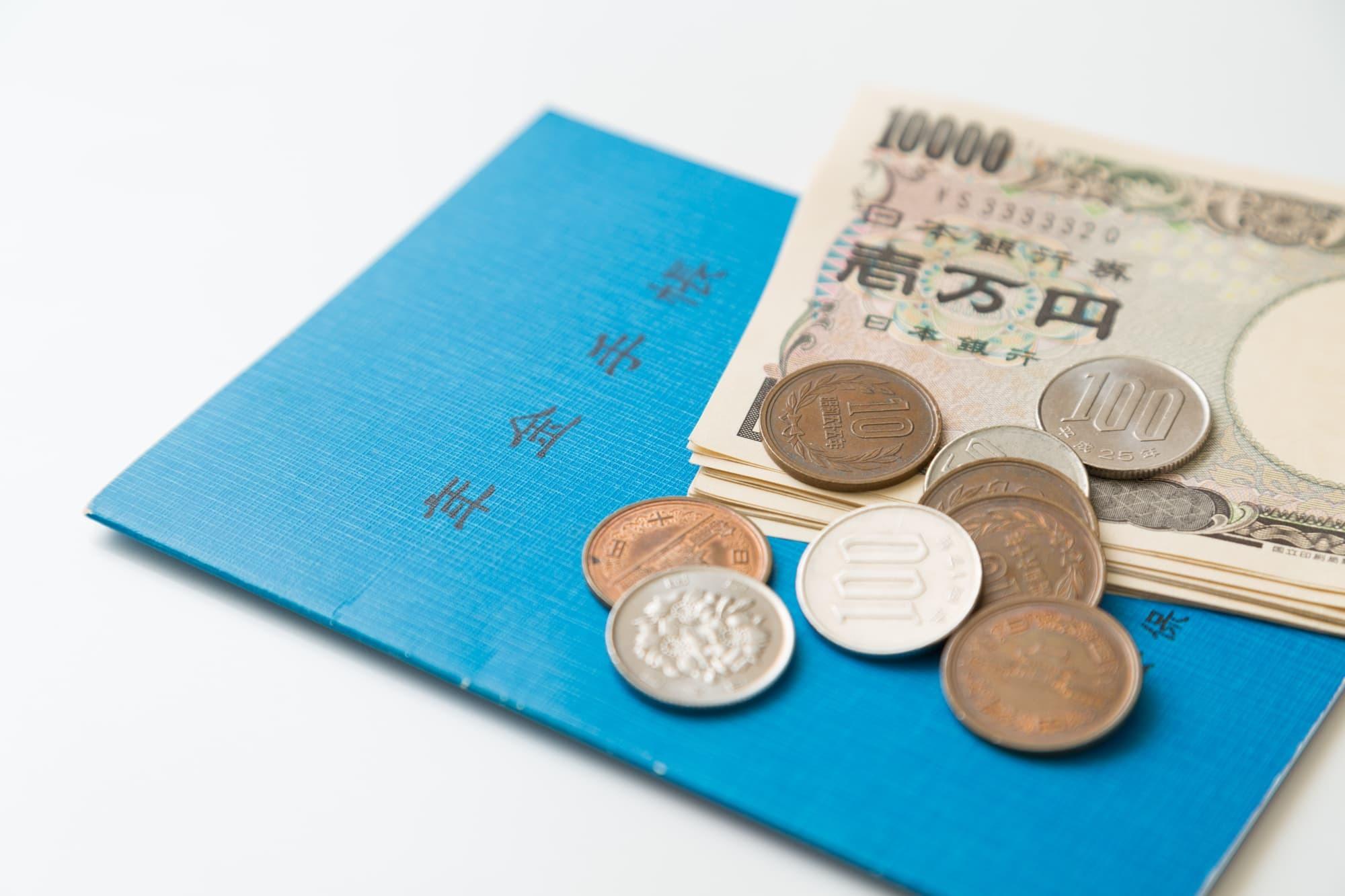 未納分があると、将来の年金はどうなるの?