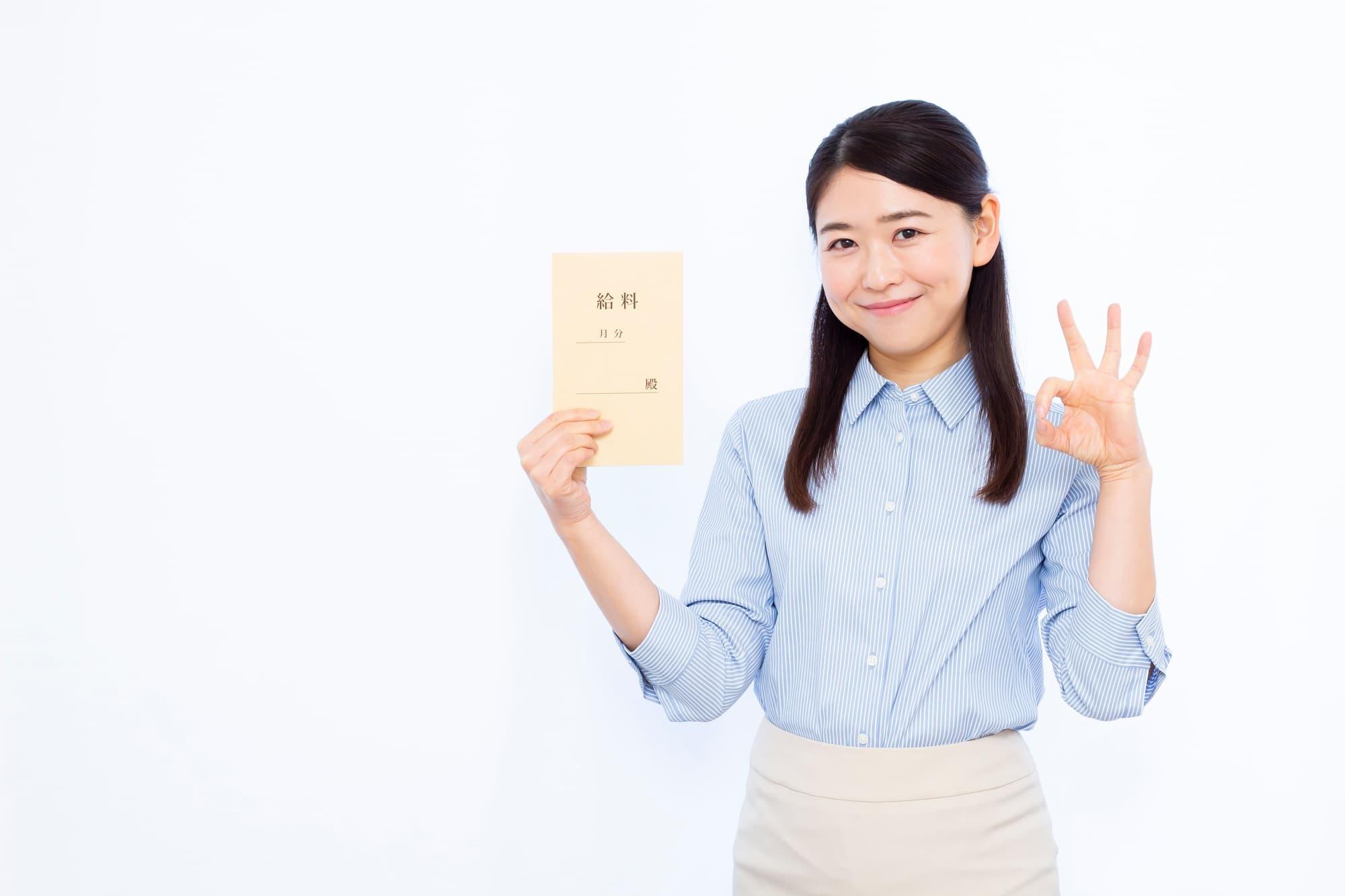 女性の年収が最も高いのは東京都。最も低いのは?
