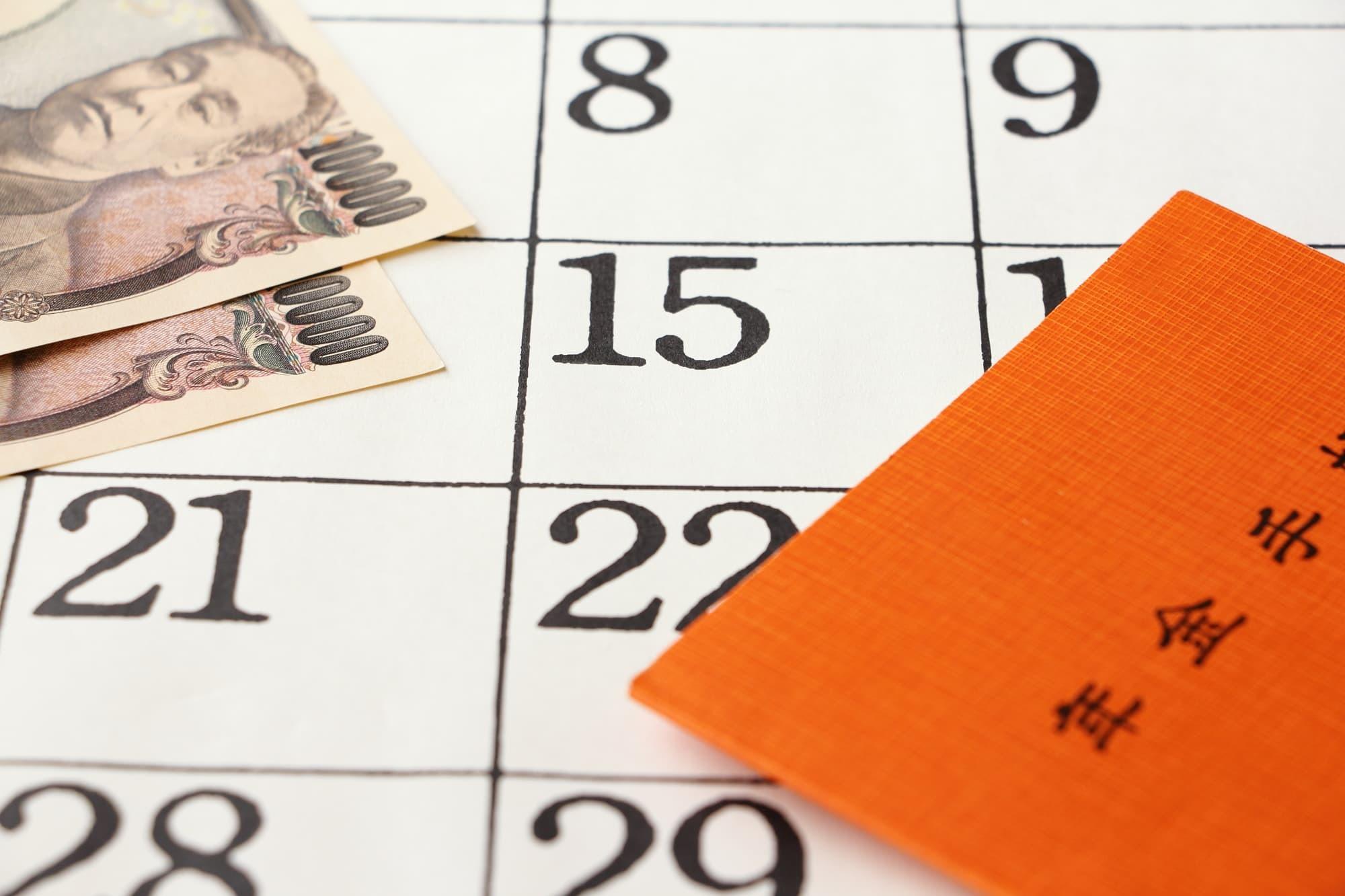 厚生年金の受給額はどうやって決まる?