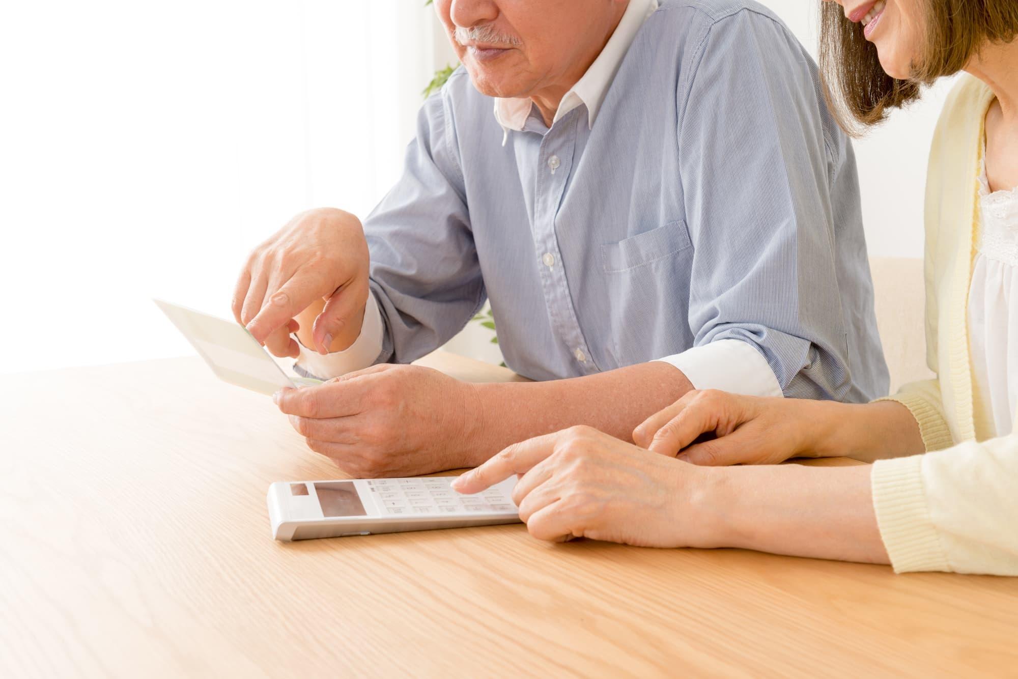 老後の備えにおすすめの方法