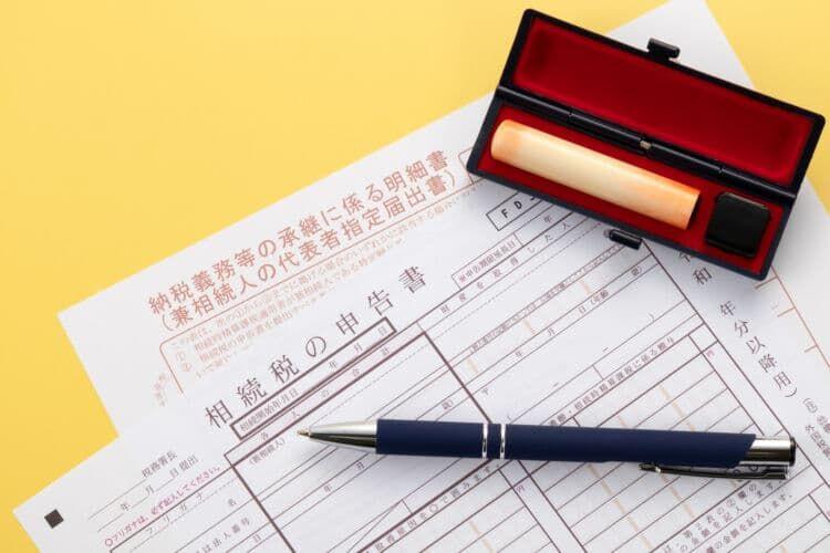 相続税の申告が自分でできるのはどのような場合?