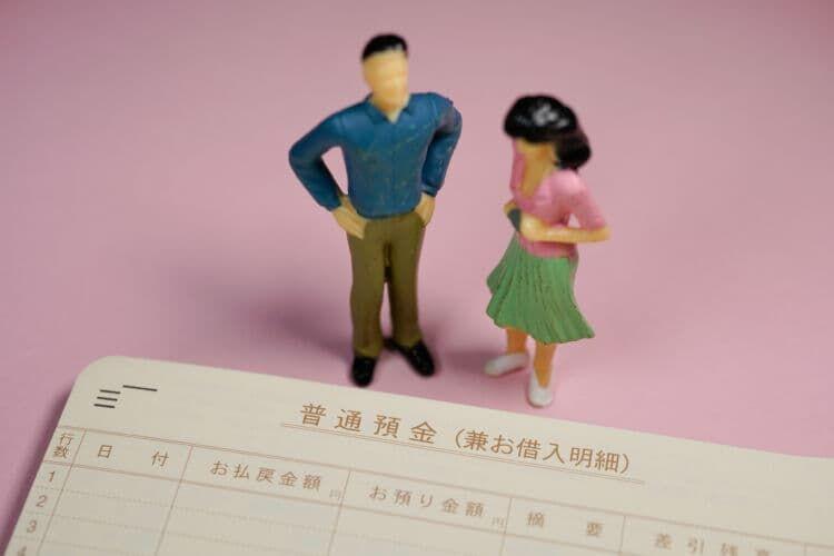 夫婦間で贈与税がかからない具体的なケース