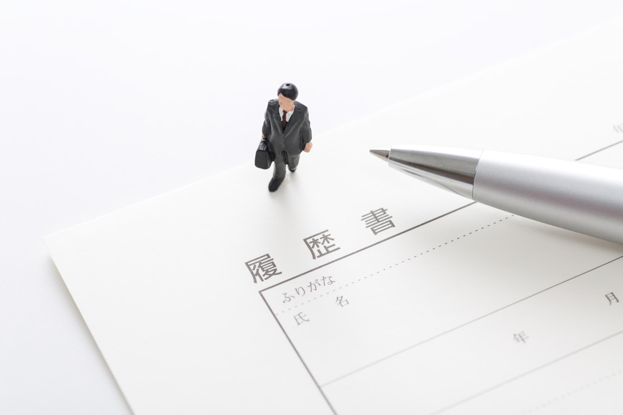 50歳からの職はできる?50歳からの転職の注意点