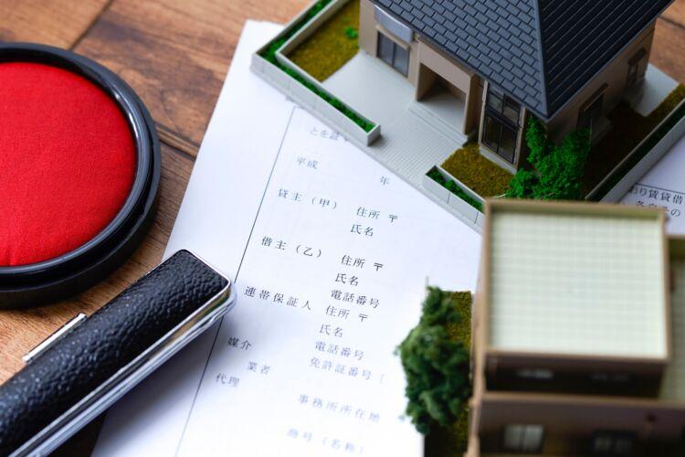 マイホームを検討するなら知っておくべき「住宅ローンの審査」とは?基準や通らない理由など