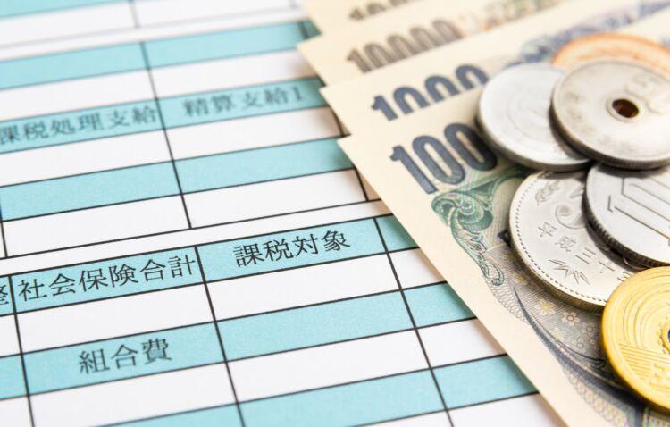 毎年もらう住民税決定通知書って何?必要性や見るべきポイントを解説